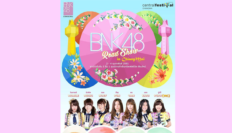 BNK48 Roadshow in Chiangmai