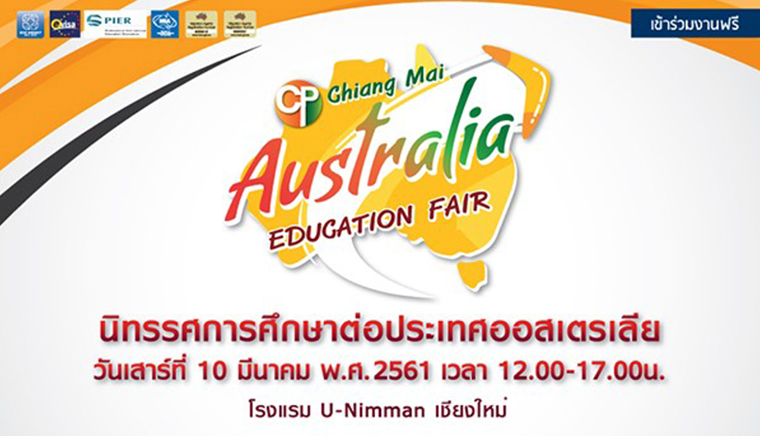 CP Chiang Mai Australia Education Fair
