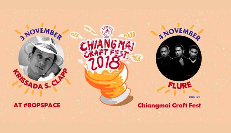 Chiang Mai Craft Fest. 2018