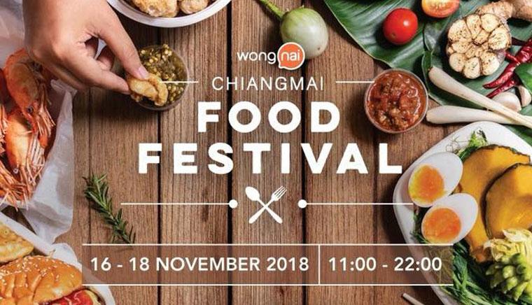 wongnai chiangmai food festival 2018