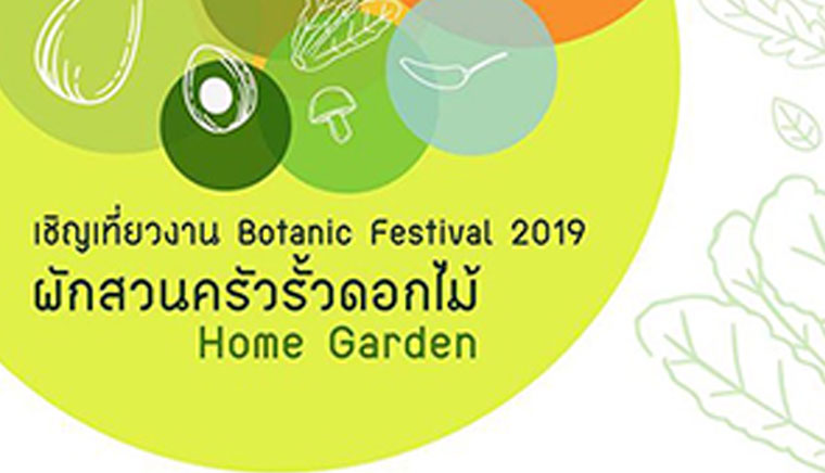 Botanic Festival 2019