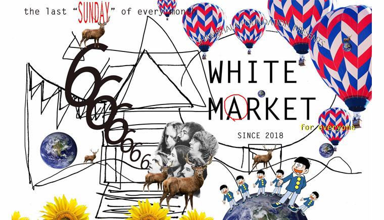 The sixth white market