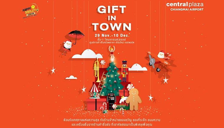 Gift In Town