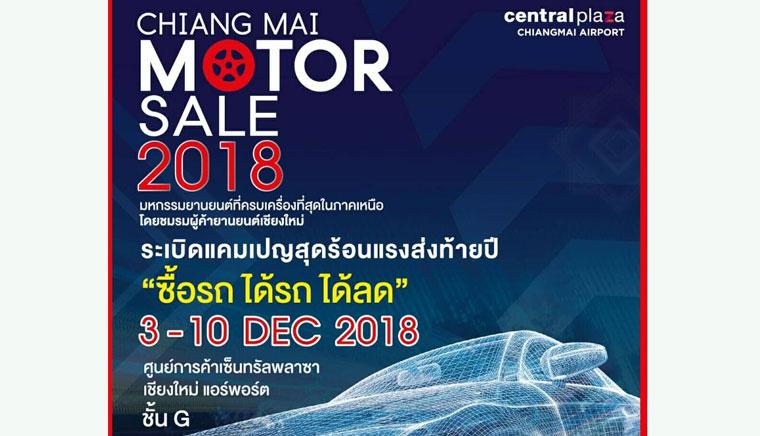 Chiang Mai Motor Sale 2018