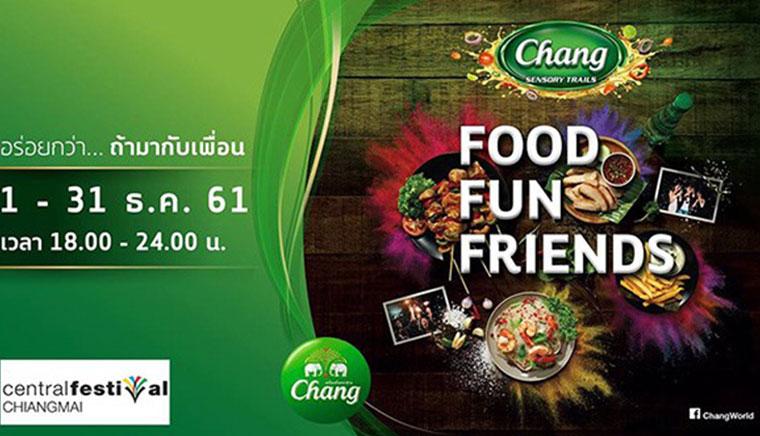 Chang Sensory Trails 2018 อร่อยกว่า..ถ้ามากับเพื่อน @Chiangmai