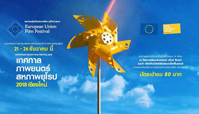 European Union Film Festival 2018 Chiang Mai