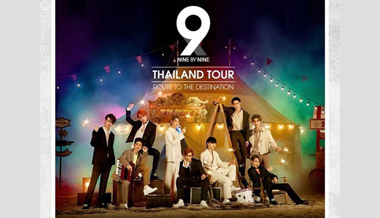 9x9 THAILAND TOUR : ROUTE TO THE DESTINATION