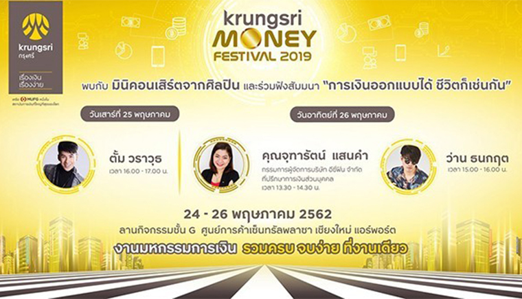 Krungsri Money Festival 2019