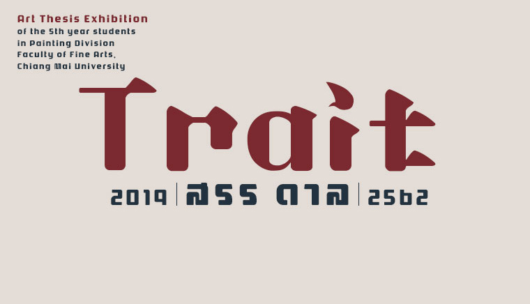 Trait Art thesis exhibition