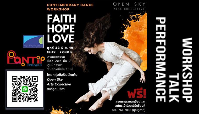 Contemporary Dance Workshop  FAITH HOPE LOVE