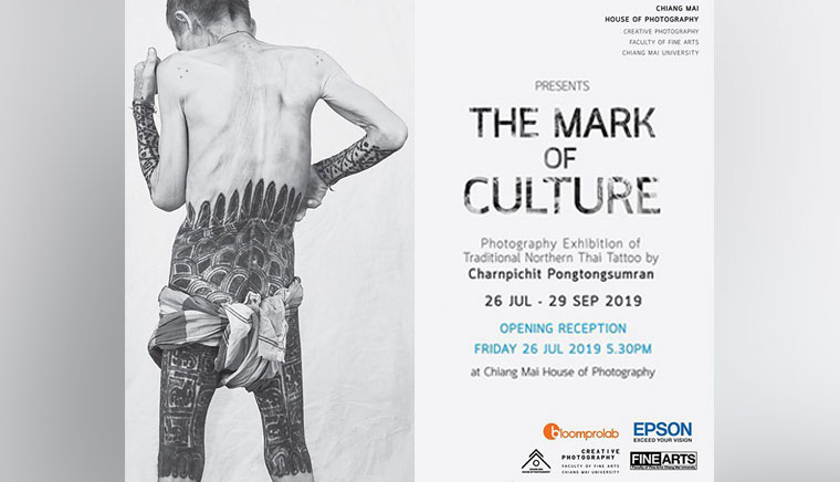 The Mark of Culture Exhibition