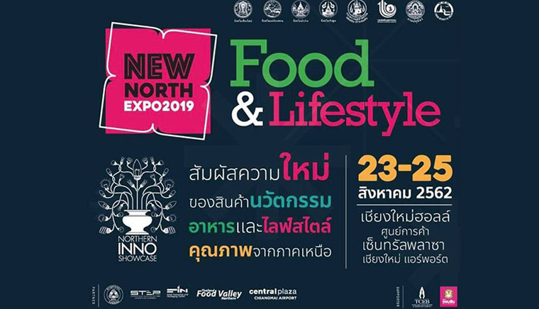 New North Expo 2019 Food & Lifestyle