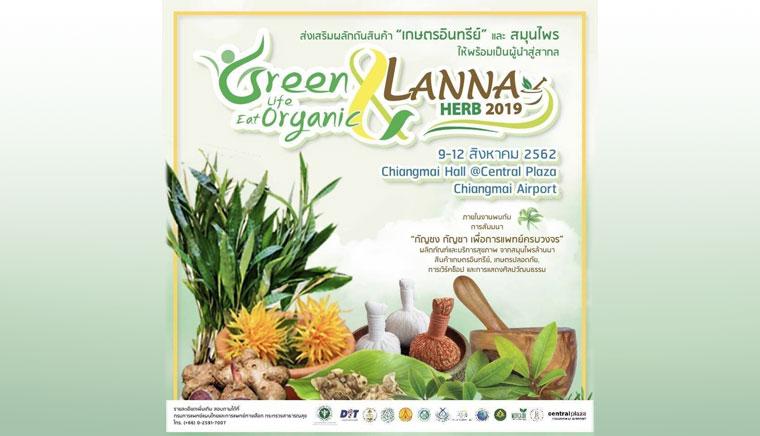 Green Life Eat Organic & Lanna Herb 2019