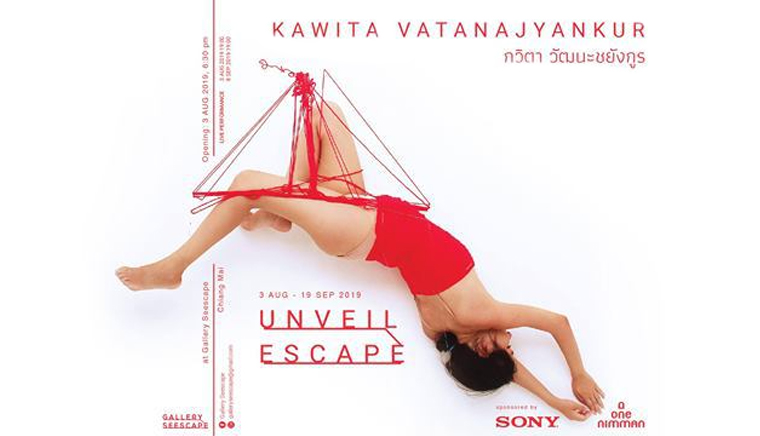 Unveil Escape by Kawita Vatanajyankur