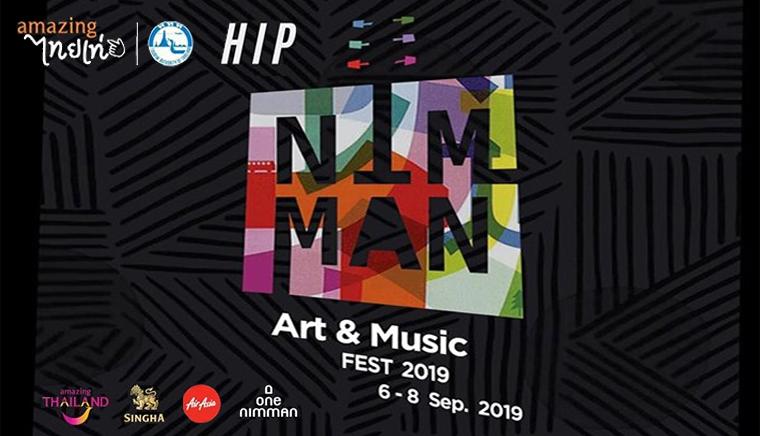 NIMMAN ART & MUSIC FEST 2019