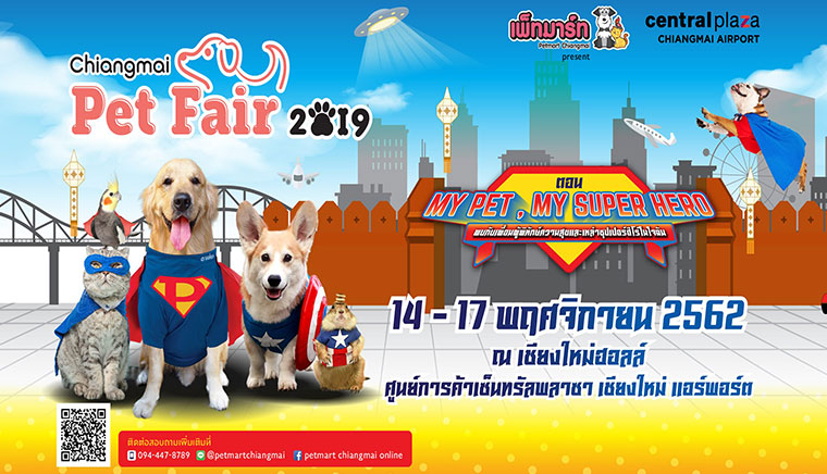 Chiangmai Pet Fair 2019