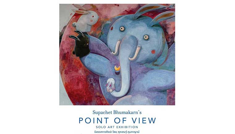 POINT OF VIEW Solo Art Exhibition