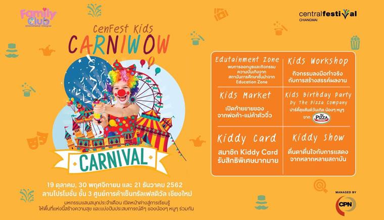 CenFest Kids Carniwow Ep.3