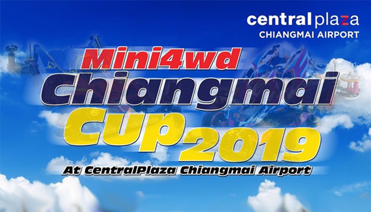 Mini 4WD Chiang Mai Cup