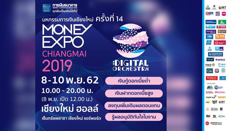 Money Expo Chiangmai 2019