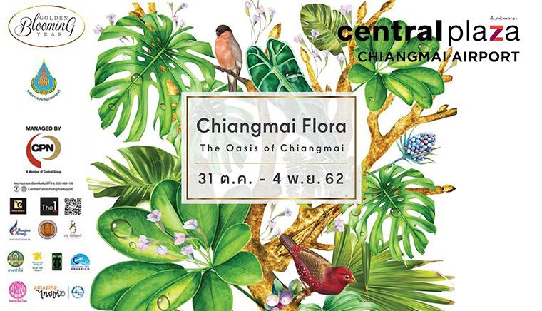 Chiangmai Flora 2019
