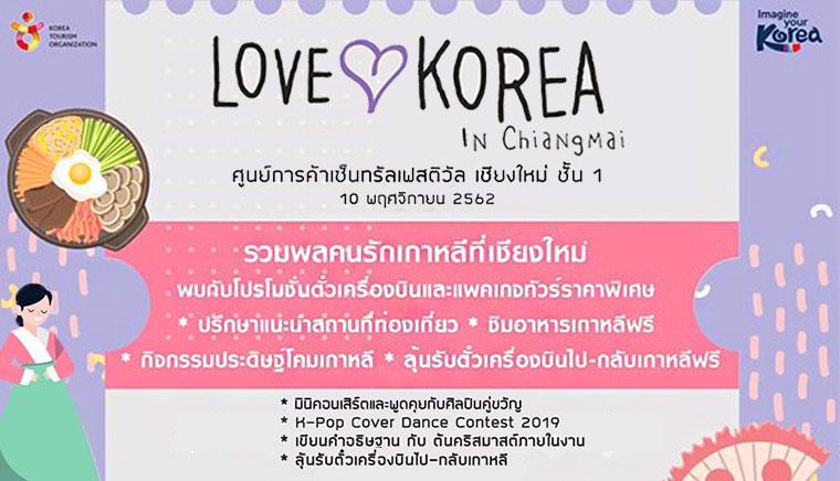 Love Korea In Chiangmai
