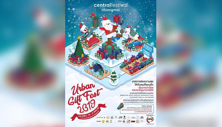 Urban Gift Fest 2019