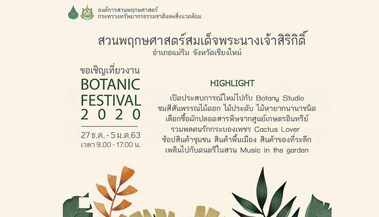 Botanic Festival 2020