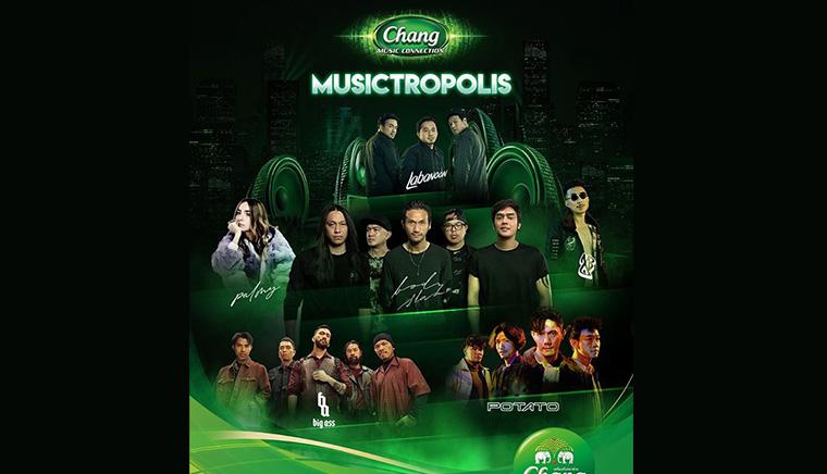 Musictropolis
