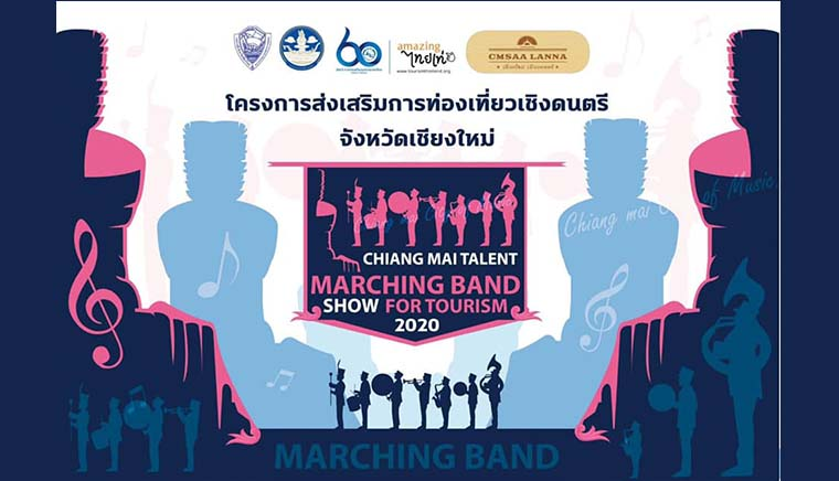 Chiang Mai Talent Marching Band Show for Tourism 2020