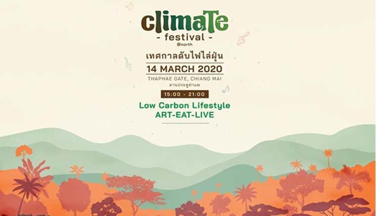 Climate Festival 2020 @NORTH เทศกาลดับไฟไล่ฝุ่น