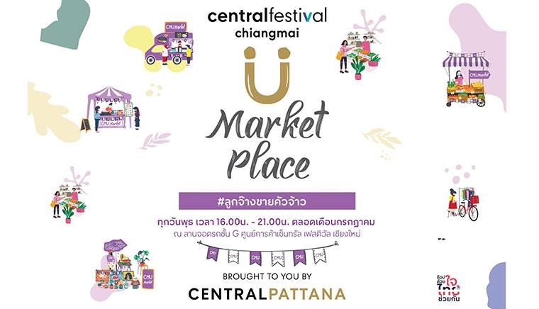 U Market