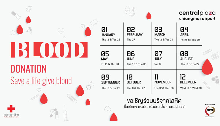 Give Blood Save Life 2020