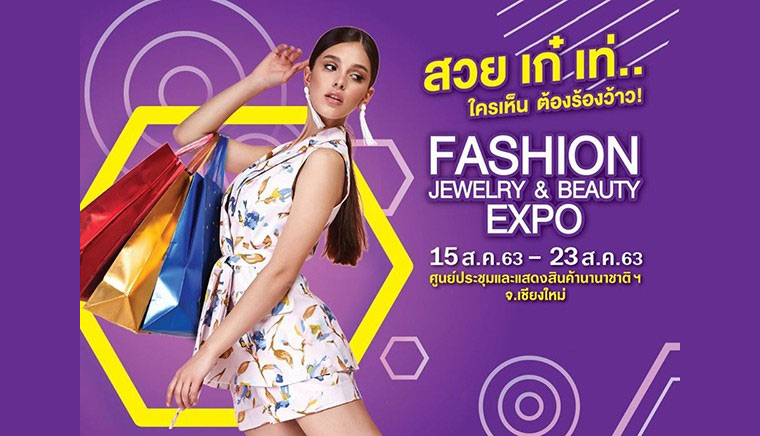 Fashion Jewelry & Beauty Expo