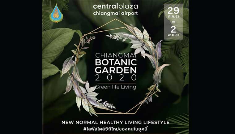 Chiangmai Botanic Garden 2020 : Green Life Living