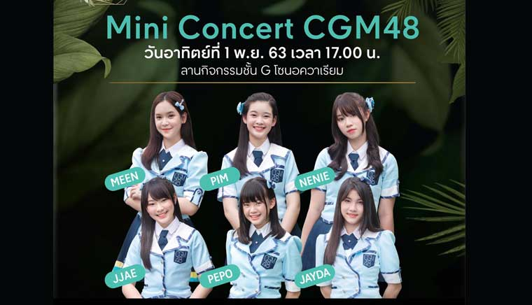 Mini Concert CGM48
