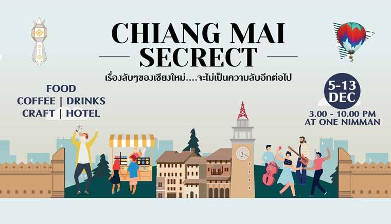 Chiangmai Secrect ครั้งที่ 3