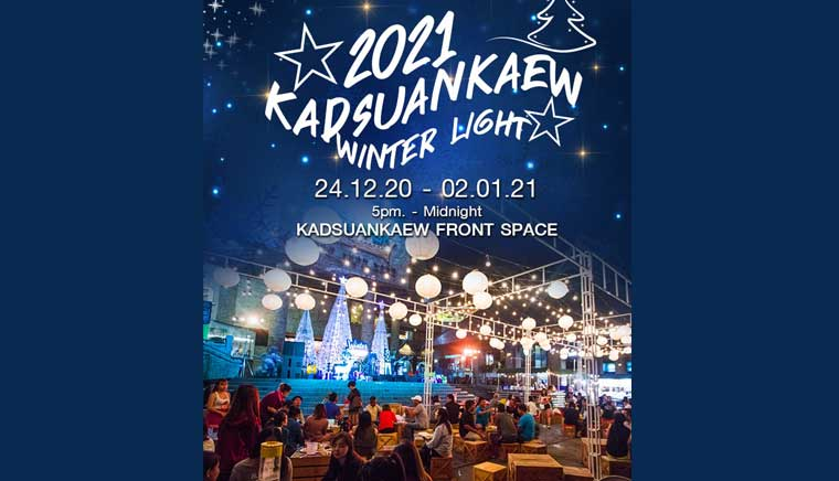 Kadsuankaew Winter Light 2021