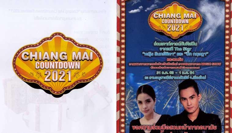 Chiang Mai Countdown Festival 2021