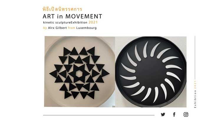 Art in Movement