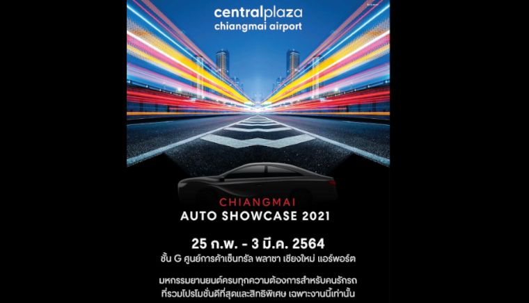 Chaingmai Auto Showcase 2021