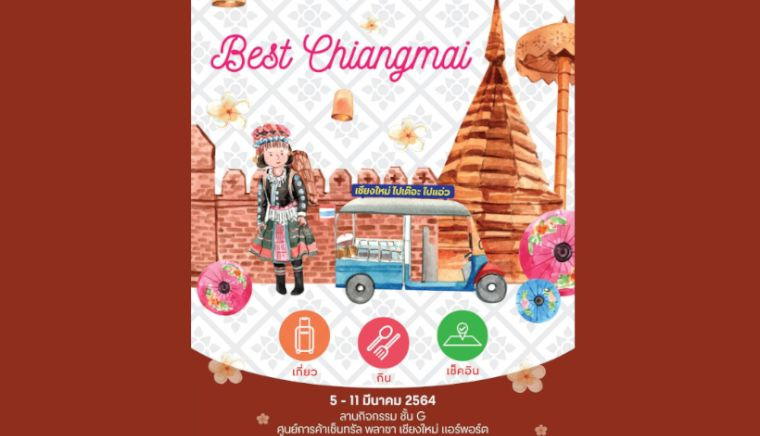 Best ChiangMai