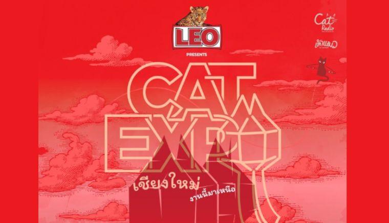 LEO presents Cat Expo