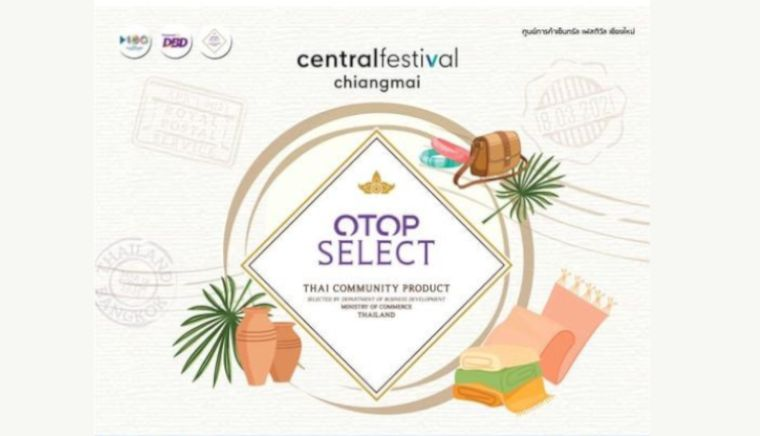 OTOP Select