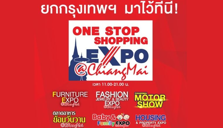 One Stop Shopping Expo @Chiangmai