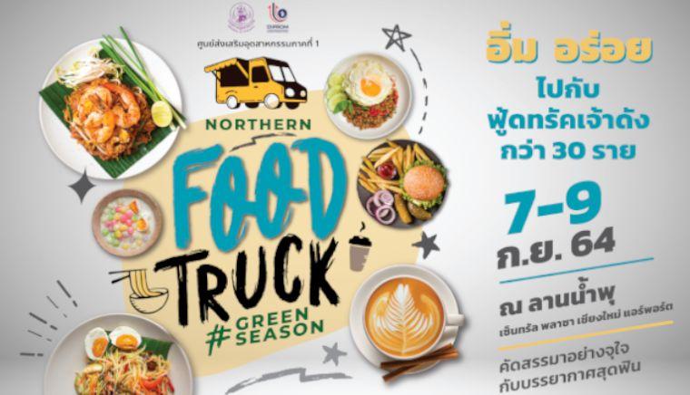 Northern Food Truck Green Season