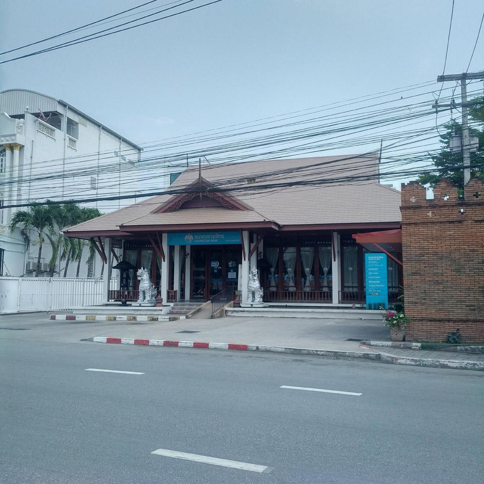 ธนาคาร กรุงไทย สาขา ประตูเชียงใหม่