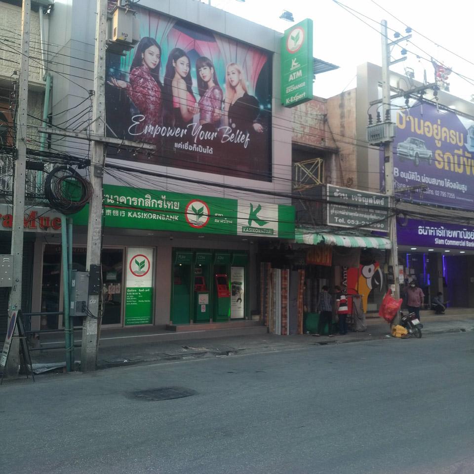 ธนาคาร กสิกรไทย (สาขา  ตลาดวโรรส)