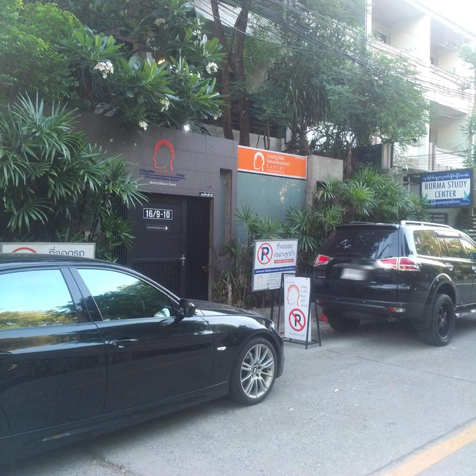 Chiang Mai Neurofeedback Center