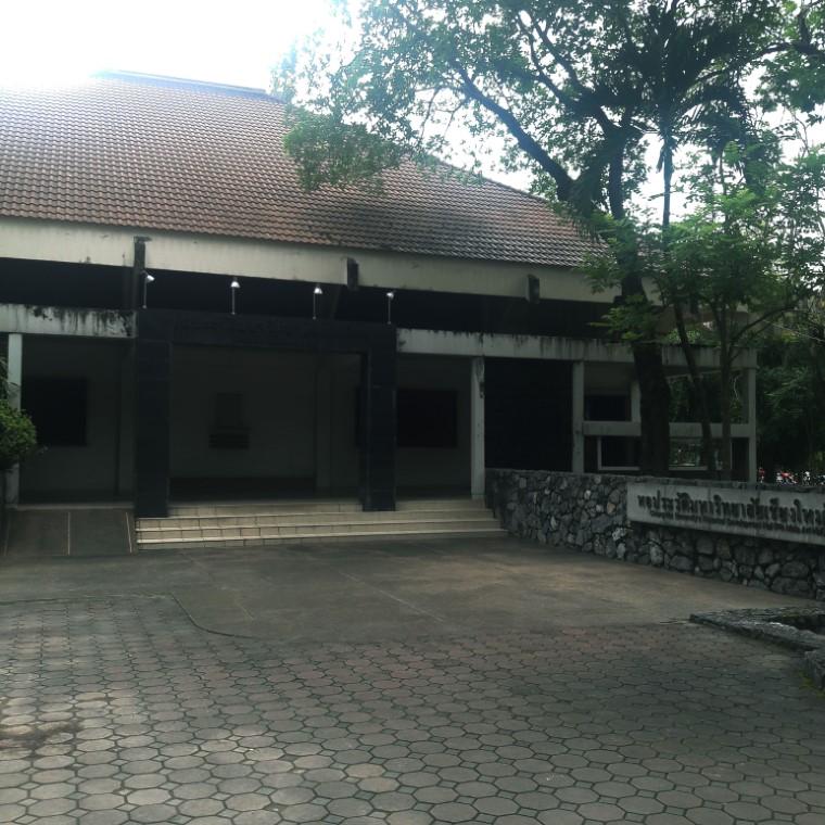 หอประวัติมหาวิทยาลัยเชียงใหม่(หอศิลป์ปิ่นมาลา)